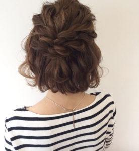 braided-half-updo